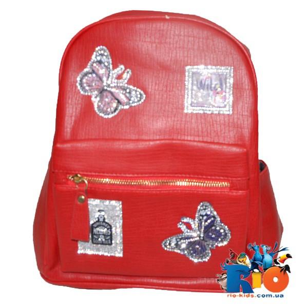 Школьная сумка (рюкзак) 33х24 см для девочки(мин.заказ-1 ед)