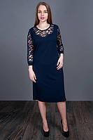 Темно синее женское платье (в наличии 52 54 56 58) код 5509, фото 1