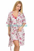 Бамбуковый Комплект Халат И Ночная Рубашка