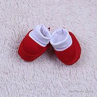 Пинетки хлопок (красные)