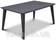 Стол садовый Lima Allibert 157x98 см antracyt