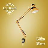"""Лампа настільна зі струбциною """"Золото"""".Україна.(ТМ LOGA ® Light), фото 3"""