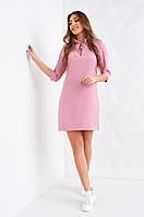 Розовое платье для вечеринки  вырез-капелька