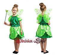 Детский карнавальный костюм феи Динь-динь, бабочки. Зеленый.