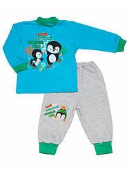Тёплый костюм для малышей  р.74-80