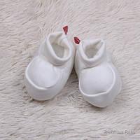 Носочки пинетки хб (айвори)