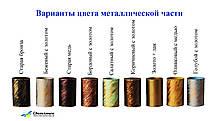 Деревянное бра Штурвал белый с золотом на 2 лампы, фото 3