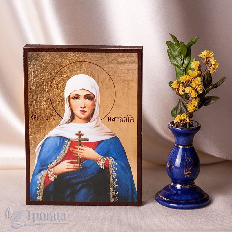 Икона святая Наталья
