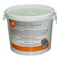 Битумно-полимерная мастика Эластим 20 кг