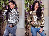 Куртка женская коротая  (серебро, золото)