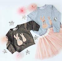 Одежда для девочек детская свитшот кофта свитер свитерок с кроликами из пайеток нарядная на день рождения