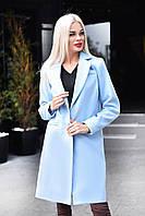 Женское кашемировое пальто с поясом