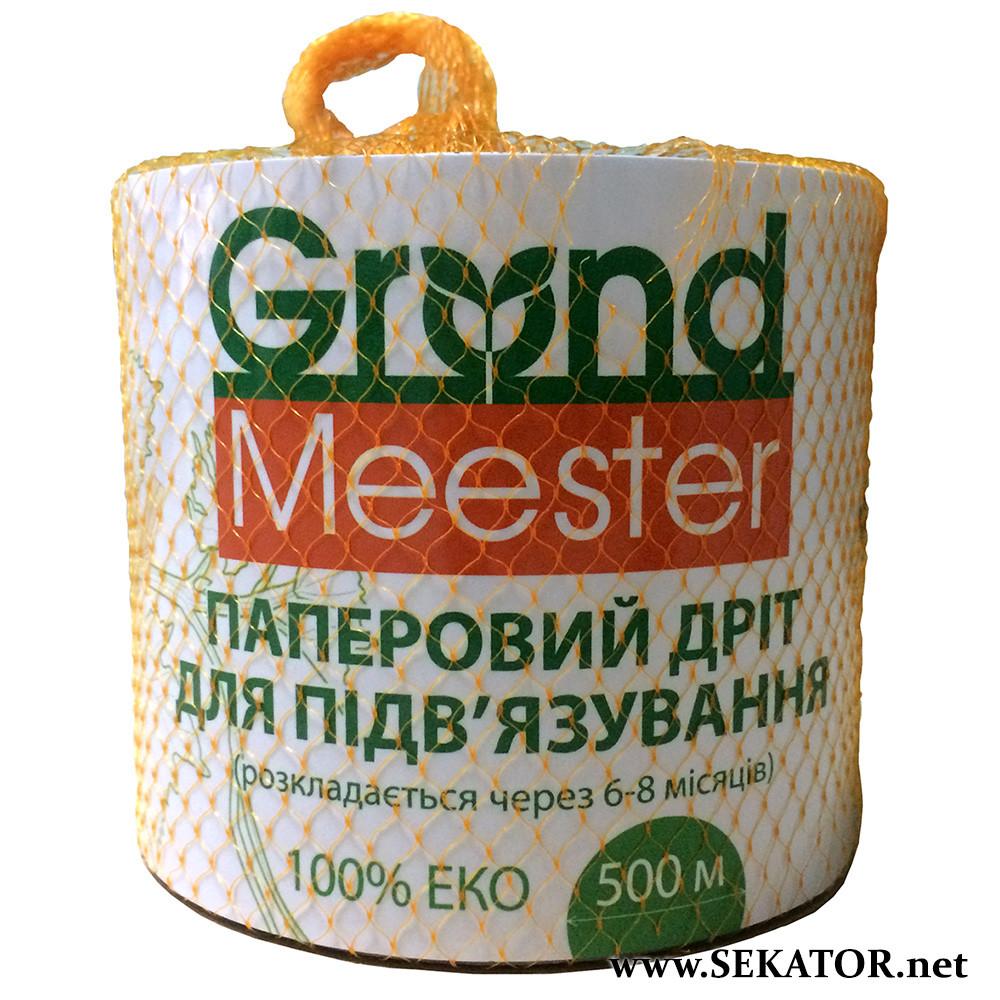 Паперовий дріт для підв'язування рослин Grond Meester, 500м