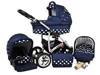 Многофункциональная детская коляска RAF-POL LARGO 3в1, фото 1