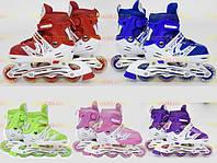 Ролики детские Раздвижные Best Roller Power. М (34-37 переднее колесо свет