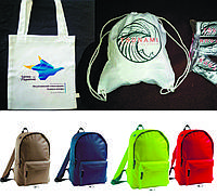 Сумки с логотипом, печать на сумках и рюкзаках