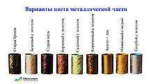 """Деревянная люстра """"Штурвал корабельный"""" на 12 ламп, фото 3"""