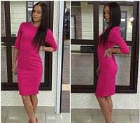 Платье (48-52) классика миди  розовый, фото 1