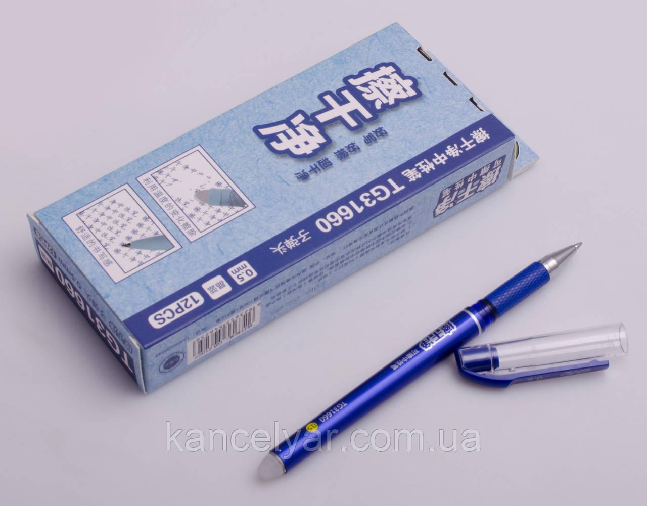 """Ручка """"пише-витирає"""", 0.5 мм"""