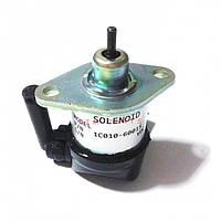 Соленоид  для двигателя Kubota  (1C010-60015)