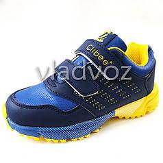 Детские кроссовки для мальчика легкие синие 32р. Clibee