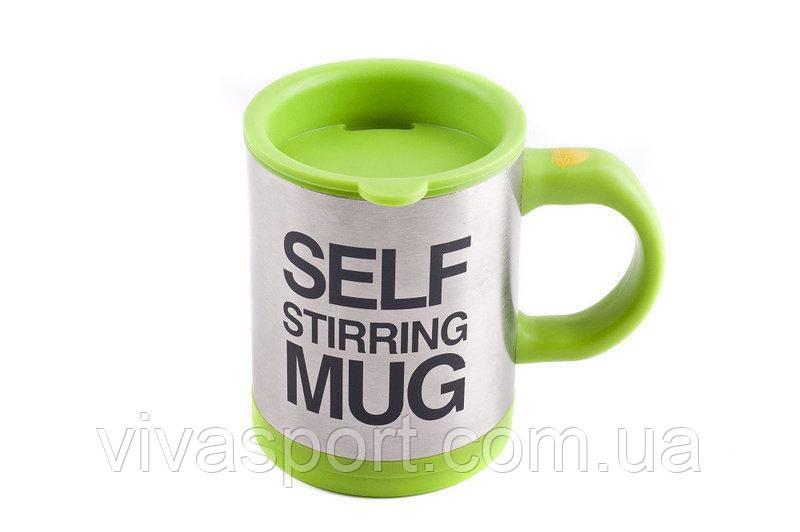 Чашка мешалка, кружка саморазмешивающая Self Stirring Mug