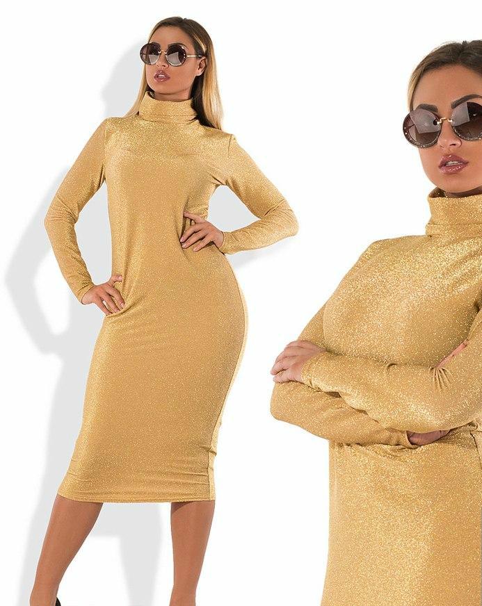 Нарядное платье (48-52) удлиненное горло стойка люрекс золото