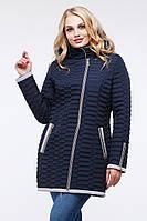 Стеганая демисезонная куртка приталенного силуэта синего цвета