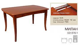 Обеденный стол деревянный раскладной Милан Мелитопольмебель