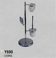 Стойка для туалета напольнаяY-690