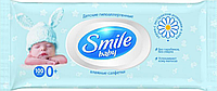 Smile. Newborn детские салфетки гипоаллергенные, с клапаном, 100 шт