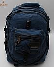 Рюкзак GOLD BE 703 Синий, фото 2