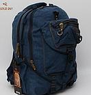 Рюкзак GOLD BE 703 Синий, фото 4