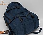 Рюкзак GOLD BE 703 Синий, фото 5