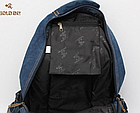 Рюкзак GOLD BE 703 Синий, фото 7