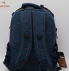 Рюкзак GOLD BE 703 Синий, фото 8