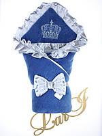 """Демисезонный конверт-одеяло """"Очарование"""" синий"""
