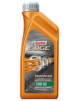CASTROL EDGE SUPERCAR 10W-60 1Л Синтетическое моторное масло