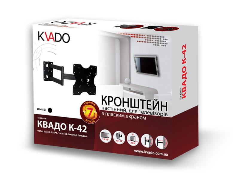 Кронштейн KVADO К-42 настенный