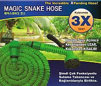 Magic hose (Xhose) садовый поливочный шланг с насадкой распылителем 45 метров