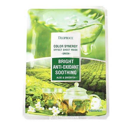Тканевая маска с экстрактами алое и зеленого чая Deoproce Color Synergy Effect Sheet Mask Green, фото 2