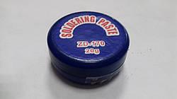 Паста для паяння ZD170  20G