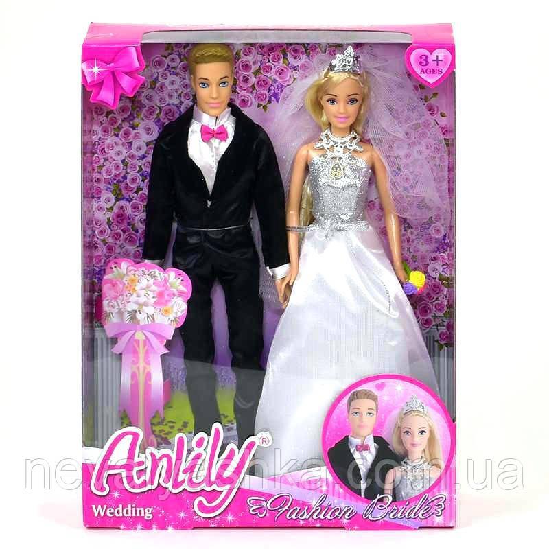 Кукла Жених и Невеста Свадебная Свадьба Кен Барби, 99026, 007291