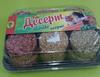 Десерт для грызунов «Овощное ассорти»