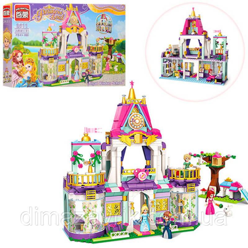 """Конструктор Qman 2611 """"Замок принцессы""""628 деталей"""
