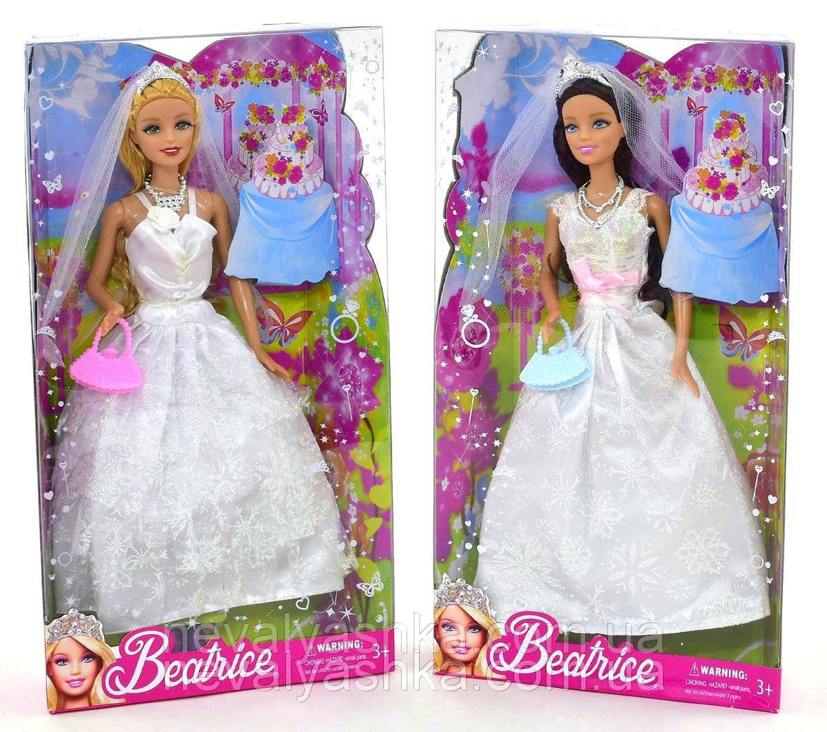 Кукла Невеста Свадебная аксессуары, 3135, 007285