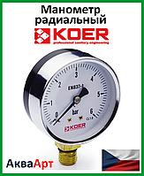 Koer манометр радиальный (нижнее подключение) 610R-6bar D=63мм 1/4''