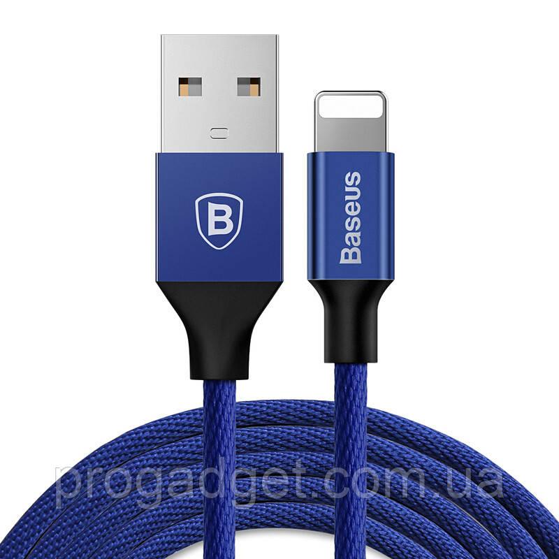 Baseus USB Lightning data cable 0,6 м экранированныйкабель 2A для Apple iPhone 6s, 7plus, iPad blue (синий)