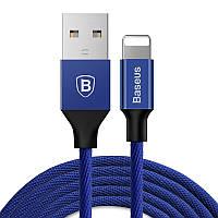 Baseus USB Lightning data cable 0,6 м экранированныйкабель 2A для Apple iPhone 6s, 7plus, iPad blue (синий), фото 1