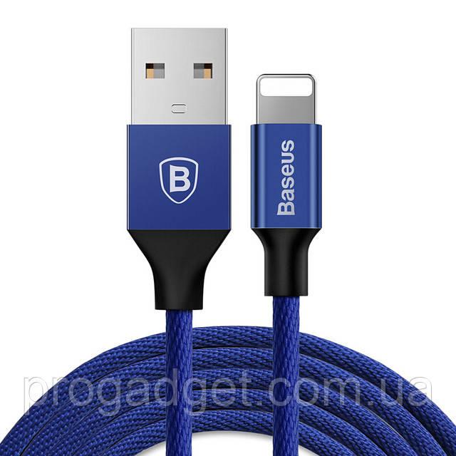 Baseus USB Lightning data cable 0,6 м экранированныйкабель 2A для iPhone 6s, 7plus,iPad blue (синий)